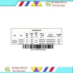 杭州市移動式液壓登車橋,移動式液壓登高廠家