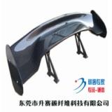 东莞市升赛碳纤维尾翼定制 碳纤维尾翼工厂