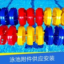 泳池附件供应安装 溢水格栅 泳道线 出发台 水下灯 救生椅 溢流回水口 回水口批发