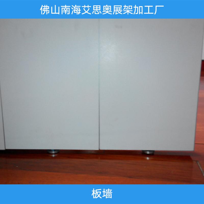 板墙 画展板墙 展览艺术板墙 板墙装饰板 板墙施工单位