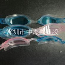 专业生产热塑性弹性体厂家 批发/零售