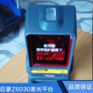 宜昌巨豪Z6030激光平台 宜昌多线扫描平台 宜昌激光扫描平台 宜昌激光平台