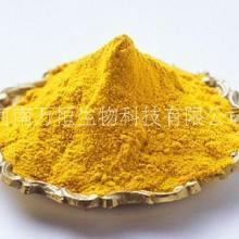 食品级 偶氮甲酰胺生产厂家(123-77-3)