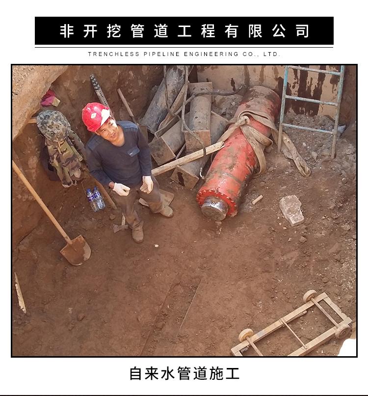 克拉玛依市顶管施工,非开挖工程