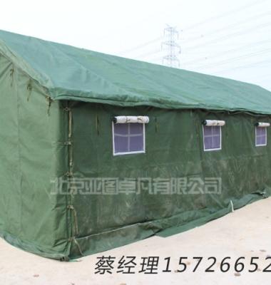 帐篷施工帐篷图片/帐篷施工帐篷样板图 (3)