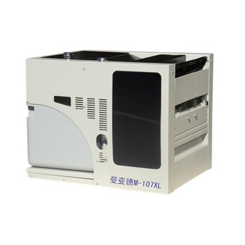 河南工资单打印机厂家 洛阳生产工资单打印机M-107L