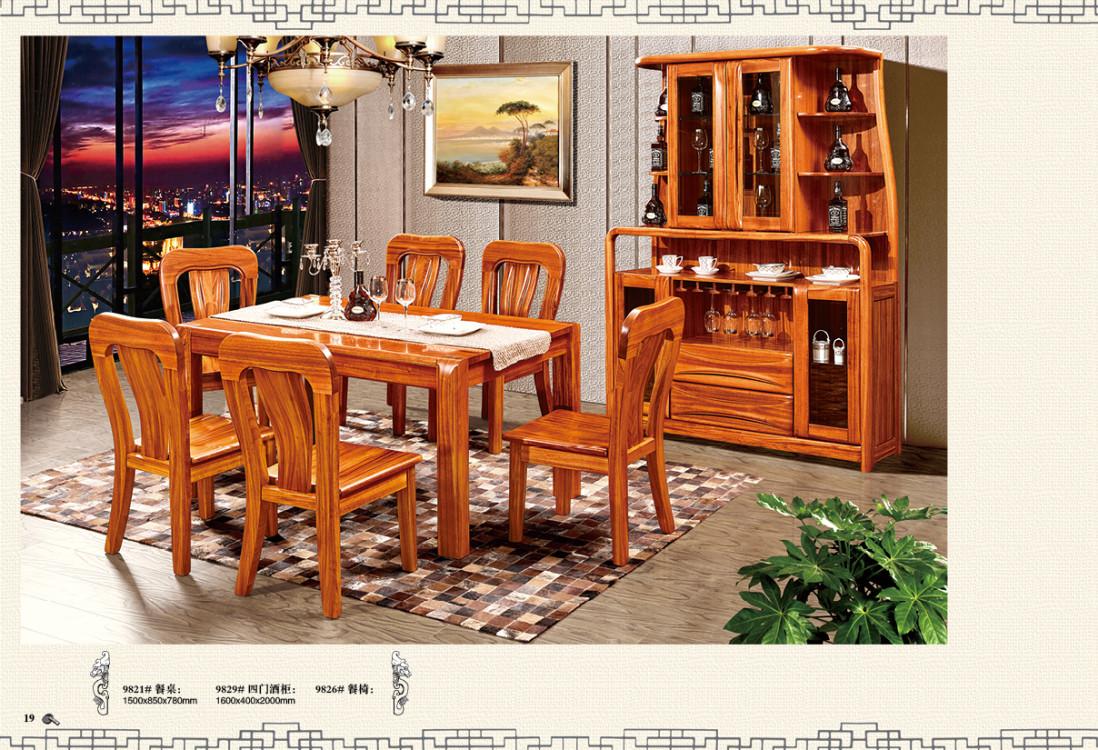 1821餐桌椅