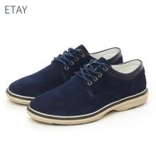 工厂直销2016新款英伦布洛克男鞋反毛皮低帮系带休闲鞋 青春时尚潮鞋