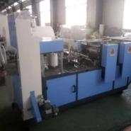 华丽机械餐巾纸机生产设备图片