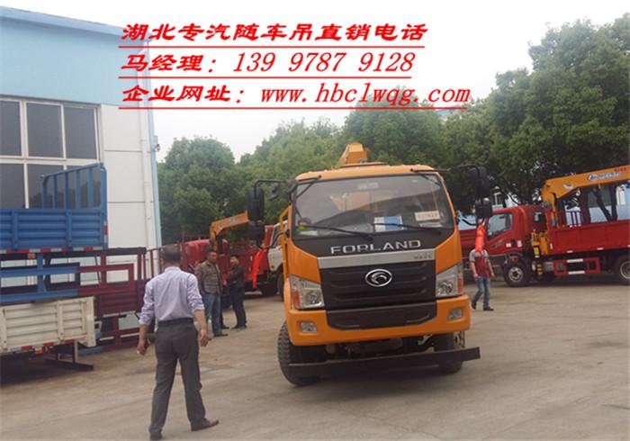蓝牌福田3.5吨随车吊 13997879128