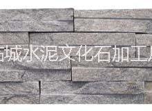 河北天然板岩文化石多少钱一方  天然板岩文化石厂家直销 天然板岩文化石批发