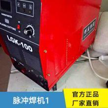 脉冲焊机 铝合金脉冲气保焊机 脉冲气保焊机 双脉冲气保焊机 脉冲焊接机 时代双脉冲焊机