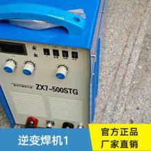 逆变焊机厂家直销 逆变气保焊机 逆变手工焊机 时代逆变焊机 逆变焊机 逆变直流焊机