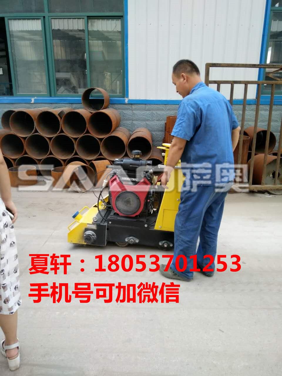 上海市供应全国飞机场专用c40混凝土地面铣刨机