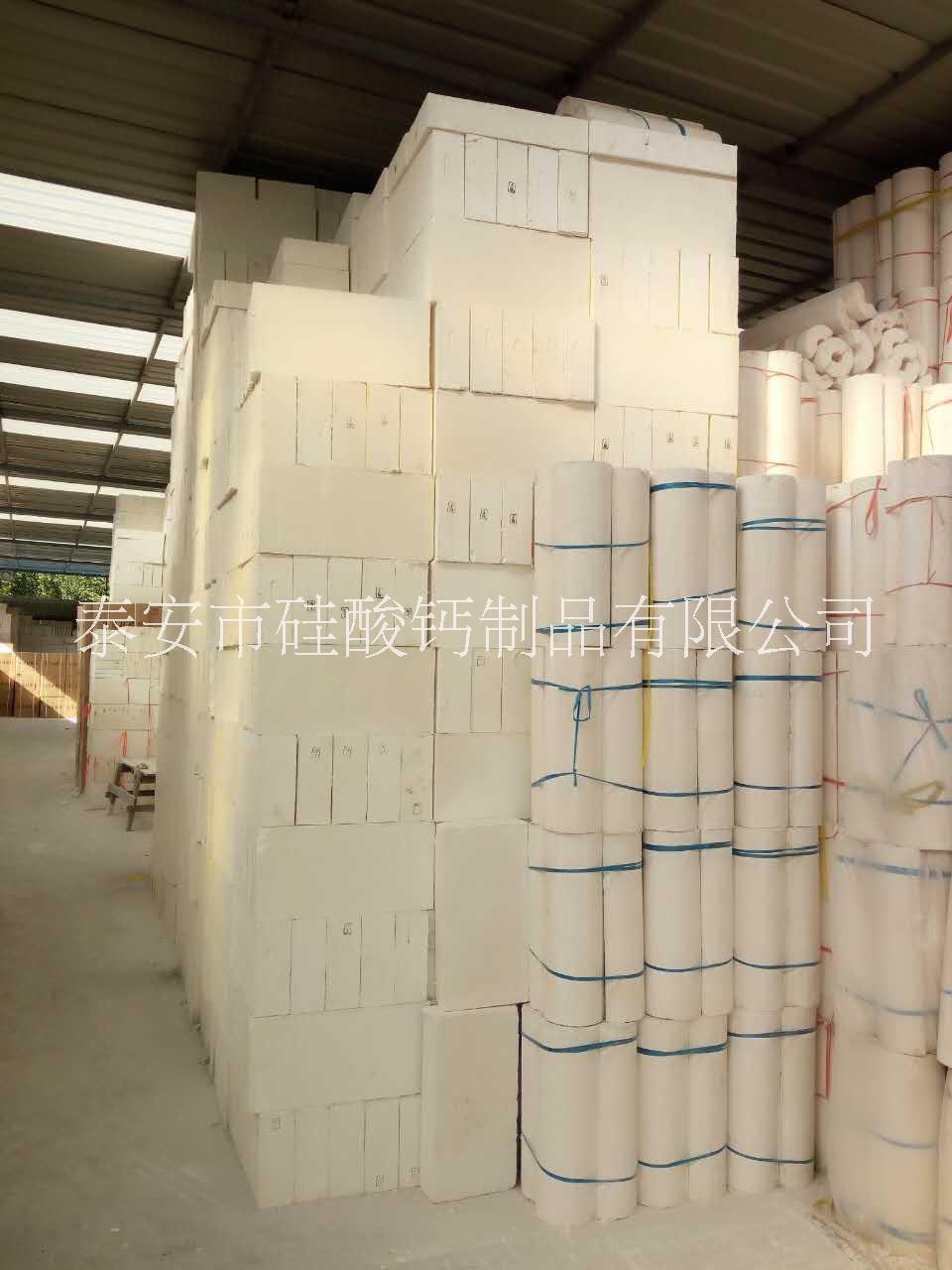 供应泰安硅酸钙板批发市场,泰安硅酸钙板厂家,泰安硅酸钙板批发价