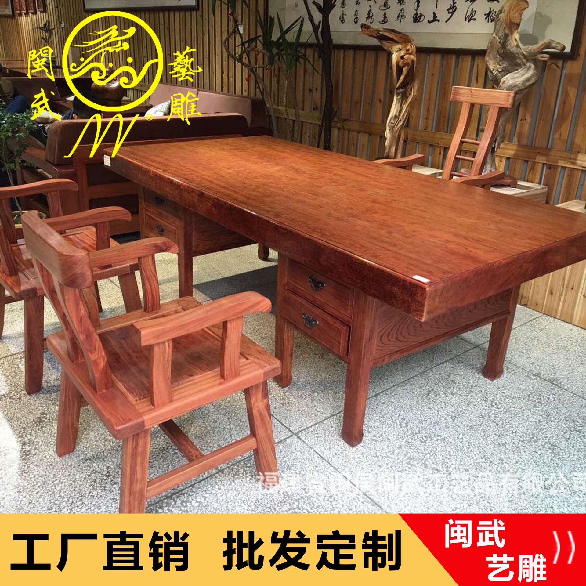 巴花大板实木大板桌花梨木大板实木价格