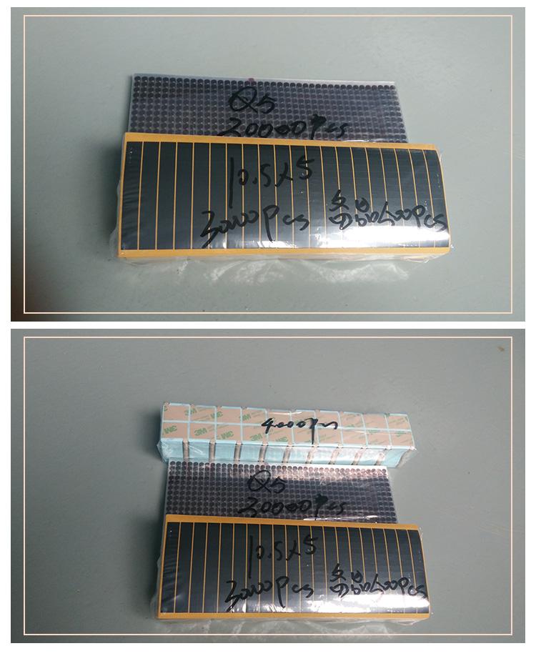 深圳PET黑色麦拉片绝缘片0.5MM绝缘材料