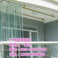 广州铂蕾无框阳台窗