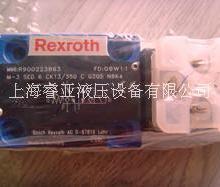 REXROTH换向阀代理销售