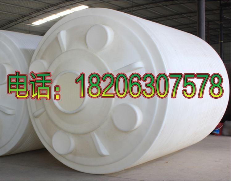 10吨塑料水塔厂家 山东10吨塑料水塔厂家 山东供应10吨塑料水塔厂家 山东厂家供应10吨塑料水塔