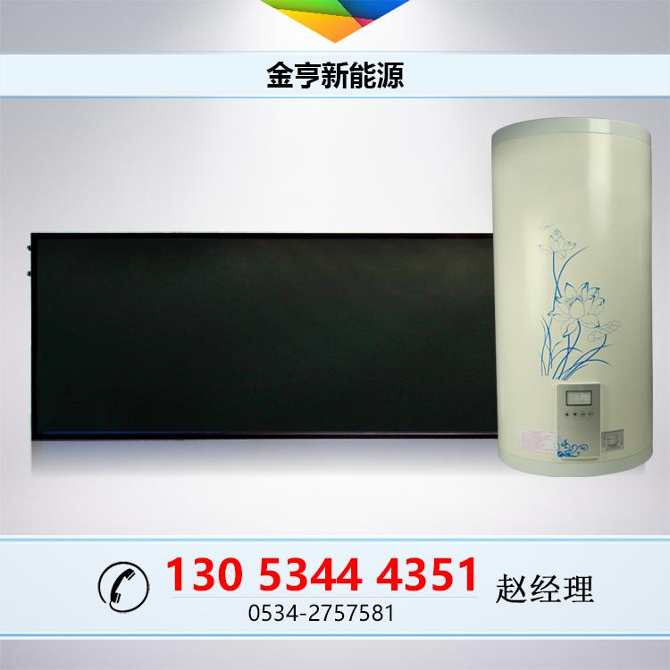 供应黑铬平板型太阳能集热器 可配100L水箱 长宽2米x1米 促销批发 太阳能热水器批发