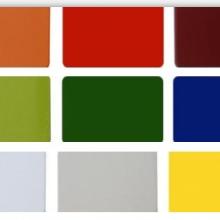 直销 色浆 乳胶漆  塑料板色浆 直销 色浆 各种颜色
