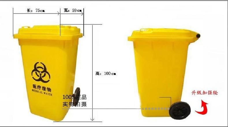 医用240l垃圾桶 聚乙烯塑料垃圾桶