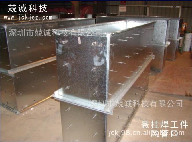 X型机箱一体悬挂式交流焊机生产厂家深圳石岩 DN2-25X4H
