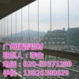 广州无框封阳台窗