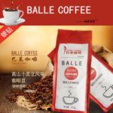 云南小粒咖啡豆 小圆豆咖啡烘焙豆  高海拔烘焙咖啡豆454g装
