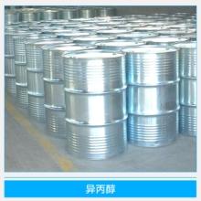 异丙醇价格 六氟异丙醇 无味异丙醇 盐酸异丙醇 工业级异丙醇图片