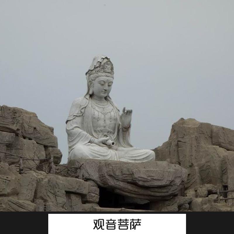 玻璃钢观音菩萨雕塑 石雕观音 大型观音菩萨供奉雕像 观音菩萨摆件