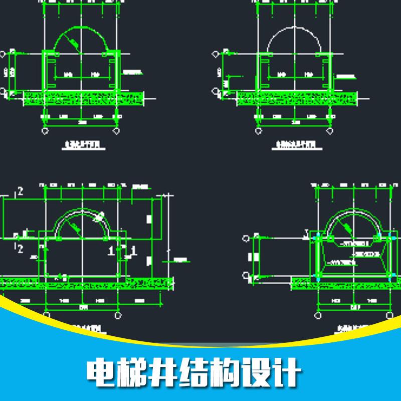 电梯井结构设计 钢结构电梯井道安装设计 电梯井结构设计公司 专业