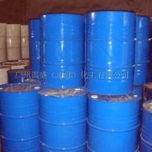 供应国产苯丙乳液  13