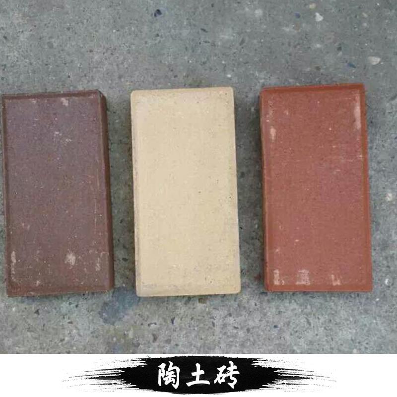 陶土砖产品图片