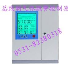 供应/DN-K2000气体报警器 总线制天然气检测报警装置图片