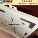 采购铝单板 广州市广京装饰材料有限公司 专业铝单板生产厂家