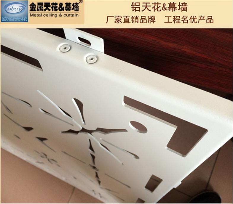 广东雕花铝单板厂家 外墙3.0mm雕花铝单板价格 雕花铝单板图片/采购