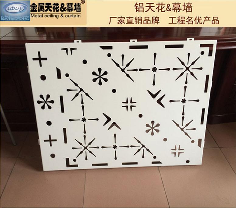 潮流引领幕墙铝单板 幕墙铝单板厂家 幕墙铝单板结构图