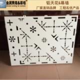 广东铝单板厂 广东铝单板工厂 幕墙铝单板价格 铝单板图片
