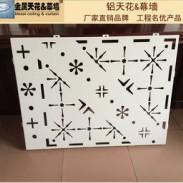 铝单板图片
