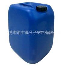 碳纤维脱模剂,复合材料脱模剂报价,氟素,脱模剂, 复合材料脱模剂