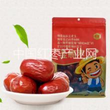 包邮山西特产壶瓶枣优质红枣供应500克