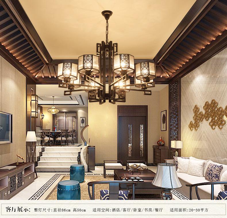 新中式吊灯古典铁艺大气客厅灯现代简约复古酒店大堂