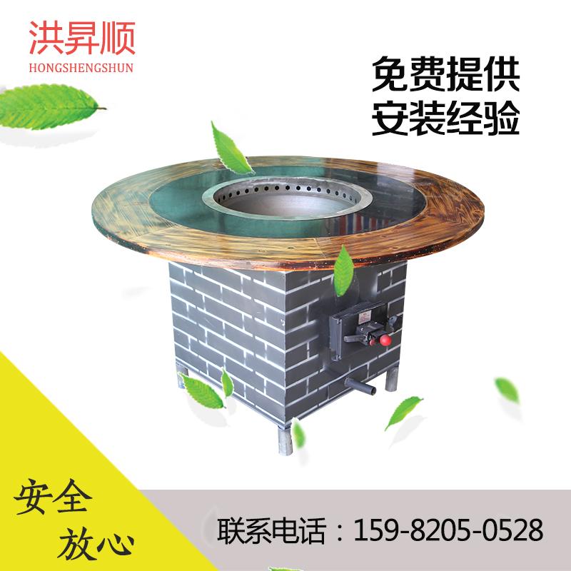 洪昇顺 六代柴火鸡灶台 柴烟经管道排出 节能灶芯 桌面可定制  灶台 六代
