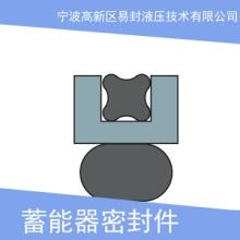 蓄能器密封件厂家直销 不锈钢密封件 油封密封件 硅胶密封件 活塞式蓄能器密封件 蓄能器密封件图片