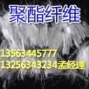 河北聚丙烯纤维哪家专业-选森泓工程材料
