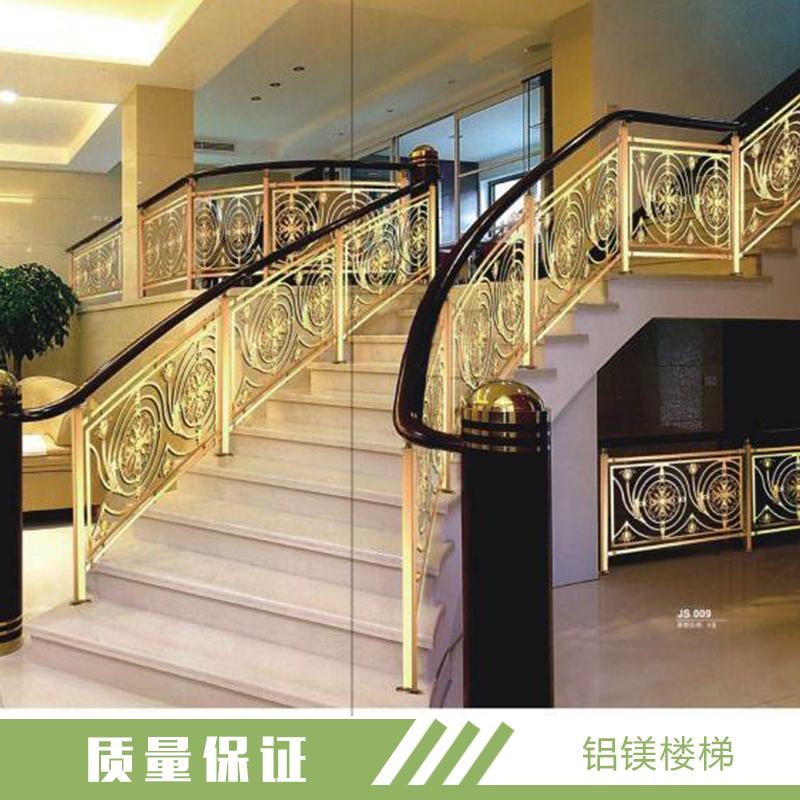 捷步铝镁楼梯 立柱式铝镁合金楼梯 别墅豪华铝镁楼梯 家居复式楼梯