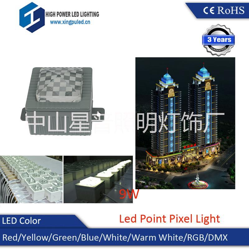 江苏LED点光源厂家专业10年LED点光源生产老品牌星普照明