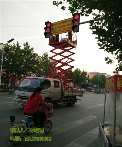 供应车载剪叉式升降机 厂家定制车载剪叉式升降机